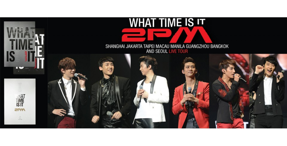 2PM - What Time Is It Live Tour
