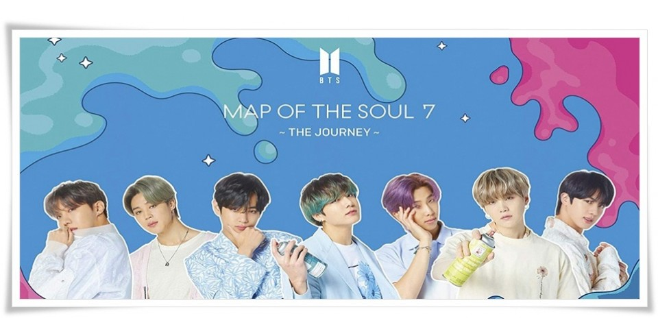 BTS (방탄소년단) - MAP OF THE SOUL: 7 - The Journey