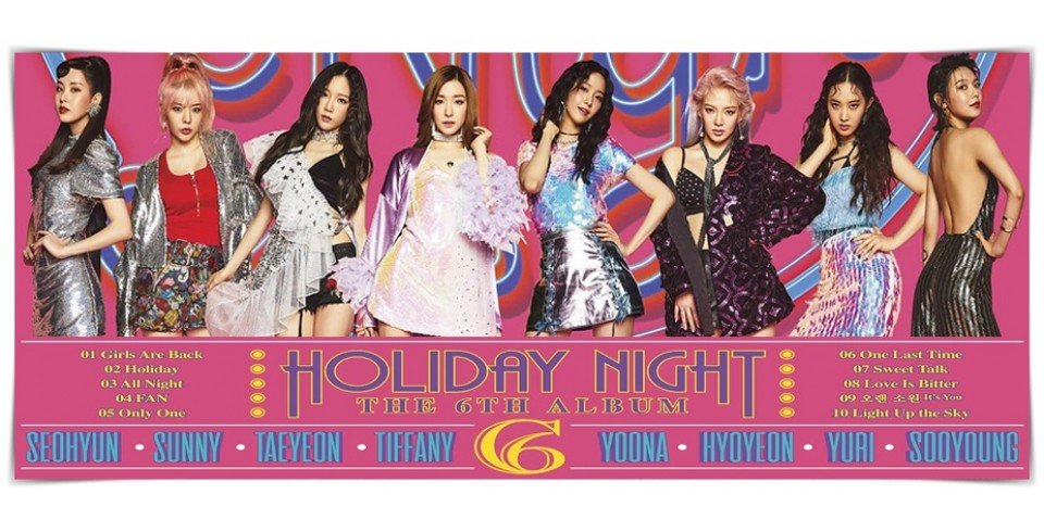 SNSD - HOLIDAY NIGHT