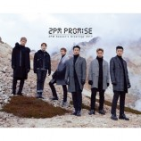 2PM - PROMISE: 2PM 2017 Season's Greetings FROM HAKODATE