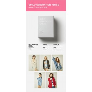 SM - 2019 Season's Greetings (+ Special Gift)