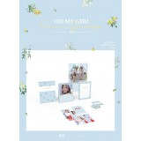 OH MY GIRL -  2019 Season's Greetings