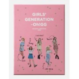 SNSD : OH!GG - 2020 Season's Greetings