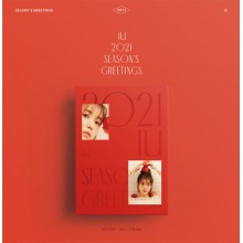 IU - 2021 Season's Greetings