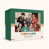 BTS (방탄소년단) - 2021 Season's Greetings