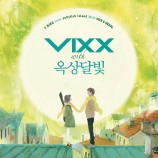 VIXX - Y.BIRD From Jellyfish Island With VIXX & OKDAL