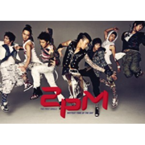2PM - Hottest Time Of The Day