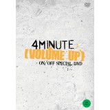 4Minute - Volume Up On/Off Special DVD