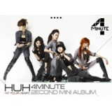 4Minute - Hit Your Heart