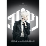 Jang Wooyoung (2PM) - 23, Male, Single (SILVER Edition)