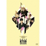 BtoB - 2012 BTOB Debut & History DVD