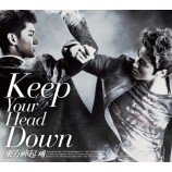 TVXQ - Keep Your Head Down (Regular Edition)