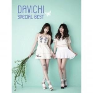 Davichi - Special Best