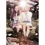 2Yoon (4Minute) - Harvest Moon