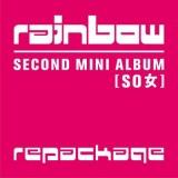Rainbow - SO女 Repackage