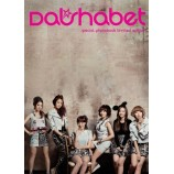 DAL★SHABET - Have, Don't Have (CD+Special Photobook)