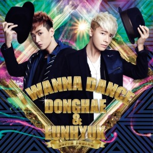 Super Junior Donghae & Eunhyuk - I Wanna Dance  (CD)