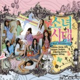 SNSD - Into The New World
