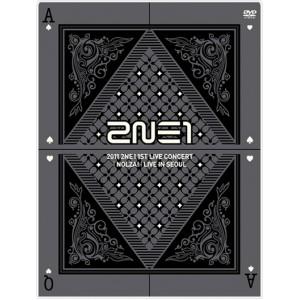2NE1 - NOLZA concert DVD