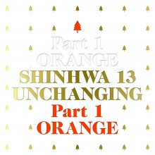 SHINHWA - Unchanging Part 1 (Orange)