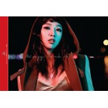 Minzy (Gong Minji) - MINZY WORK 01 UNO