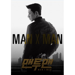 OST - MAN to MAN (Special Album)