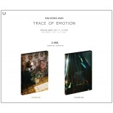 Kim Dong Wan (SHINHWA) - TRACE OF EMOTION (Gloomy Ver. / Solitary Ver.)