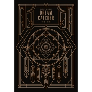 DREAMCATCHER - NIGHTMARE