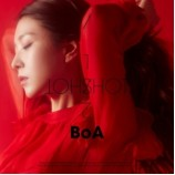 Boa - One Shot, Two Shot