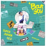 Super Junior D & E - Bout You (D&E Ver.)