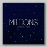 WINNER - MILLIONS  (Random Version)
