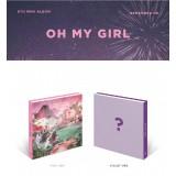 OH MY GIRL - Remember Me (Pink Ver. / Violet Ver.)