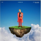 KEY (SHINee) - I Wanna Be