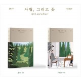 CHEN (EXO) - April, and Flower (April Ver./Flower Ver.)