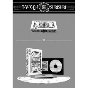 TVXQ - Spellbound