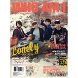 B1A4 - Who Am I (RANDOM COVER)
