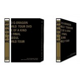 G-Dragon (BigBang) - 2013 G-DRAGON World Tour DVD : ONE OF A KIND THE FINAL in SEOUL + WORLD TOUR