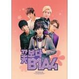 B1A4 - Boys Over B1A4