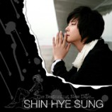 SHIN HYESUNG (SHINHWA) - The Beginning, New Days