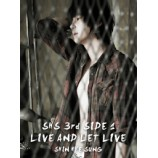 SHIN HYESUNG (SHINHWA) - Live And Let Live