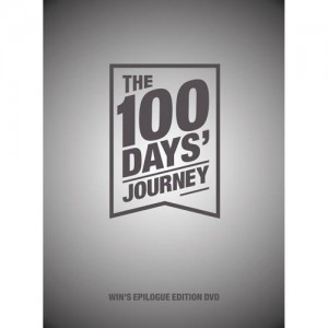WIN - Win's Epilogue Edition DVD: The 100 Days' Journey