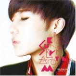 Kim Sung Gyu (INFINITE) - Another Me