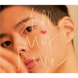 PARK BO GUM - ALL MY LOVE (CD + DVD) (Limited Edition) (Korea Version)