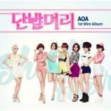 AOA - 단발머리 (Short Hair)