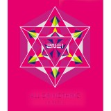 2NE1 - 2014 2NE1 World Tour Live CD  [ALL OR NOTHING in SEOUL]