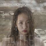 HA:TFELT (Ye Eun - Wonder Girls) - Me?