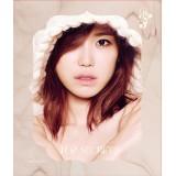 Jeon HyoSung (SECRET) - Top Secret (Special Edition)