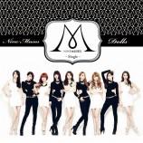 Nine Muses - Dolls
