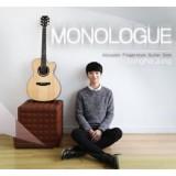 Sungha, Jung - Monologue