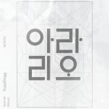 ToppDogg - Arario (Special Album)